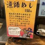 すごい煮干ラーメン 凪 新宿ゴール…