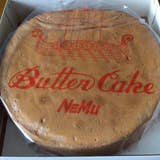 ケーキ ねむ バター