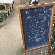 春日井 勝川 パン屋