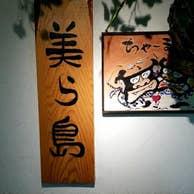 和歌山のご当地グルメランキングTOP10 - じゃら …