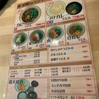 さかえや 神戸 ブランド豚も「偽装」か 和牛かたって交雑牛売った会社:朝日新聞デジタル