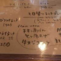 津山 市 カフェ