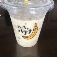 めっちゃ バナナ 桐生