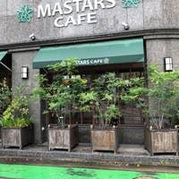 カフェ マスターズ