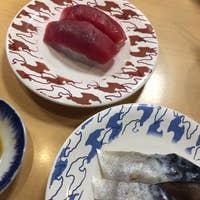 寿司 新潟 弁慶 回転 市