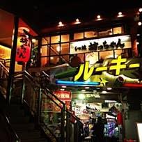 もつ焼 坊っちゃん 船橋本店(本町)_居酒屋_