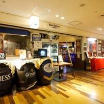 ビアキッチン アオシマ 貿易センタービル店 (浜松町)_ステーキ_