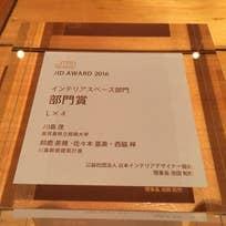 天正(台東)_天ぷら_
