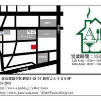 Bistro&Bar After Taste(新宿)_ビストロ_