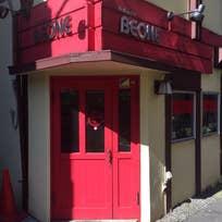 Italian Bar BEONE(中野)_イタリア料理_