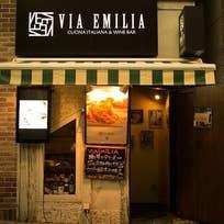via emilia (六本木)_イタリア料理_