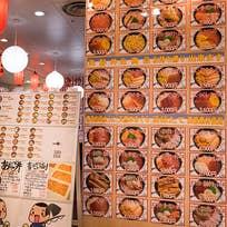 海鮮丼の浦島(南四条西)_海鮮丼_