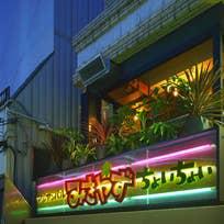 アジアンバル みきやず ちょいちょい(自由が丘)_タイ料理_