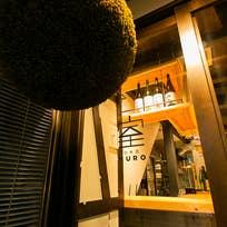 日本酒 室(浜松町)_居酒屋_