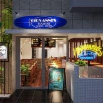 Giovanni's Cafe&Diner Kichijoji(御殿山)_ハワイ料理_