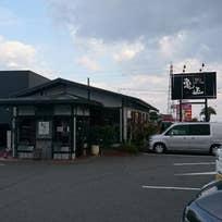 亀正くるくる寿し 横断道路店(北中)_回転寿司_10016851