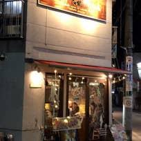 馬肉バル かち馬(荻窪)_居酒屋_10165976