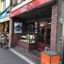 ルアーブル(西神奈川)_喫茶店_10166829