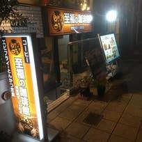 グリルエール(上本町)_定食_10199221