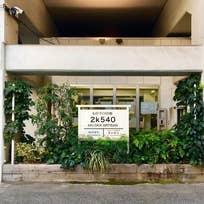 IRON CAFe(上野)_カフェ_10247359