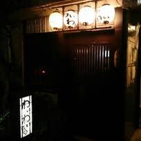 お晩菜 わいわい(西浅草)_おばんざい_10282627