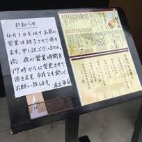 牛たん割烹 和吉(武庫之荘)_牛タン_10359037