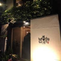 Dining&Bar Wren's(富岡)_ダイニングバー_10370046
