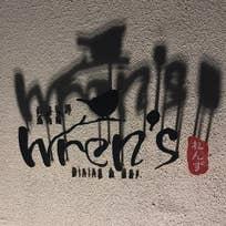 Dining&Bar Wren's(富岡)_ダイニングバー_10370047
