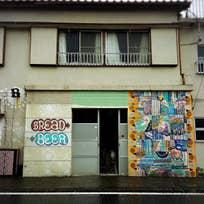 Bread & Beer(久木)_パン屋_10397248