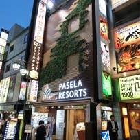 パセラリゾーツ 新宿歌舞伎町店(歌舞伎町)_カフェ_10405337