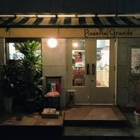 ピッツェリアグランデ(白金)_イタリア料理_10423661