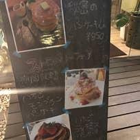 カフェ&ダイニング エスポア (東心斎橋)_カフェ_10425268
