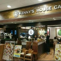 伊豆高原 ケニーズハウスカフェ サンシャイン池袋店(東池袋)_カフェ_10426523