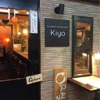 ル プティ レストラン キヨ(吉祥寺本町)_フランス料理 _10457920