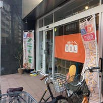 健康カフェ ODL(東上野)_薬膳料理_10469286