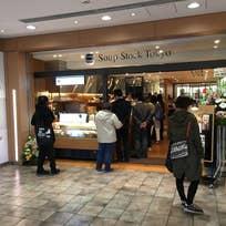 スープストックトーキョー 渋谷マークシティ店(道玄坂)_スープ_10475660
