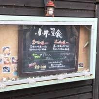 江ノ島小屋(片瀬海岸)_魚介・海鮮料理_10480808
