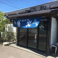 漁火(宮之浦)_魚介・海鮮料理_10739851
