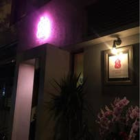 Oriental Diner IGAO(広尾)_ダイニングバー_10935209