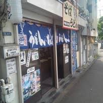 伊藤松吉商店(中落合)_そば(蕎麦)_11012871
