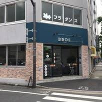 BROS TOKYO(岩本町)_バー_11094522