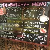 パセラリゾーツ 新宿歌舞伎町店(歌舞伎町)_カフェ_11229476