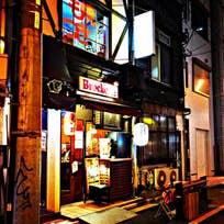 ブロシェット(富士見)_焼き鳥_11294893