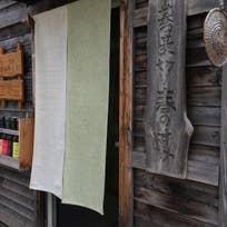 蕎麦切り 春のすけ(北七条東)_そば(蕎麦)_11297836