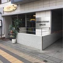 Giovanni's Cafe&Diner Kichijoji(御殿山)_ハワイ料理_11356990