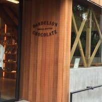 ダンデライオン・チョコレート ファクトリー&カフェ蔵前(蔵前)_チョコレート_11381462