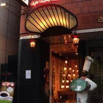コーヒー_Bells grill&jazz 新橋(新橋)_1138584