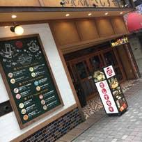 和食バル さしすせそ(上野)_居酒屋_11438106