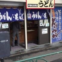 伊藤松吉商店(中落合)_そば(蕎麦)_11451828