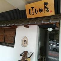 はし田屋(北四条西)_親子丼_11603444